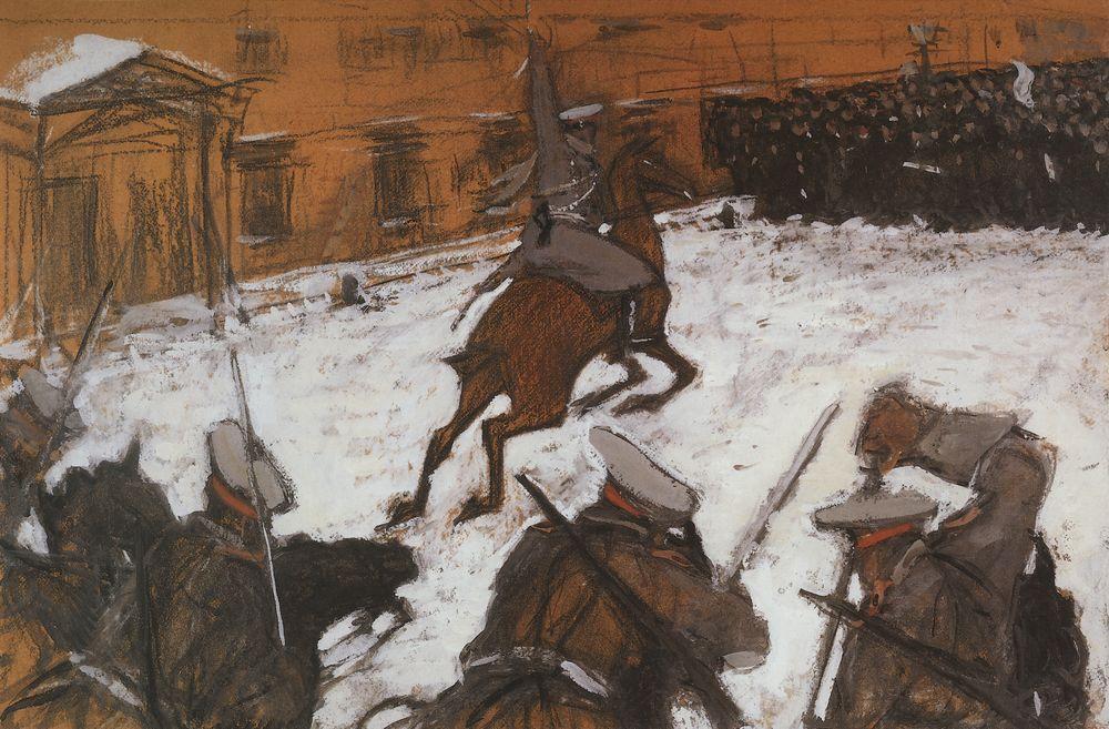 Картинки по запросу Серов картина Браво ребятушки